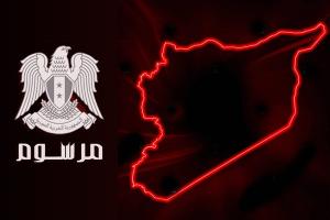 مرسوم جديد لضبط الأسعار في سورية.. السجن والغرامة مصير المُخالفين والمدة تصل لـ7 سنوات