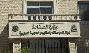 منح 269 شهادة مطابقة لبضائع سورية مصدرة