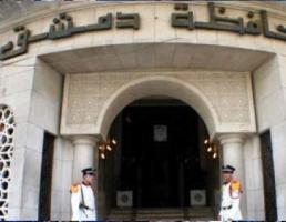 محافظة دمشق:800 مليون ليرة بدلات إيجار للمستحقين خلف الرازي بالمزة