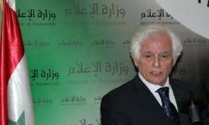 مرسوم تشريعي بتشكيل المجلس الوطني للإعلام  برئاسة محمد رزوق