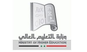 التعليم العالي تصدر نتائج المفاضلة الجامعية للعام الدراسي 2012 - 2013