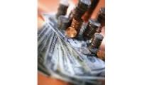 الحكومة تقر: مشروع قانون صندوق الدعم الزراعي وصناديق الاستثمار \ الاقتصادي \