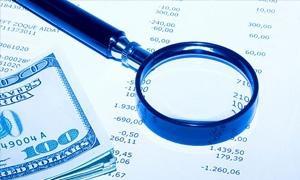 مرسوم تشريعي بتعديل بعض فقرات مرسوم إحداث هيئة مكافحة غسيل الأموال