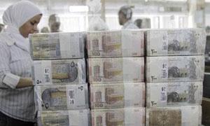 مصرف التوفير يعاود منح قروض العاملين بالدولة