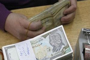 وزارة السياحة في سورية تستعد لإطلاق شركة حوالات مالية