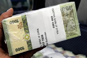 مشروع قانون يمنع تداولات الكاش بالتعاملات التجارية الكبرى في سورية..حصراً عن طريق البنوك