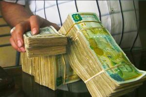 لهذا الأسباب ودائع المصارف الخاصة السورية شبه ثاتبة عند 1464 مليار ل.س بإرتفاع 2% في 2019؟