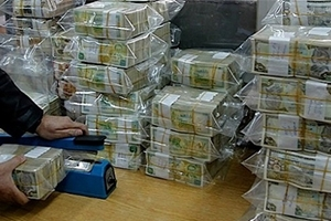 نحو 143 مليار ليرة خسائر القطاع المصرفي الحكومي في سورية