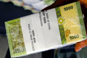 المصرف الصناعي السوري من القروض المتعثرة إلى أزمة التعثر في منح القروض!!