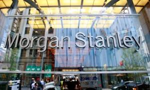 قطر قد تستثمر بمورغان ستانلي