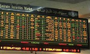 تراجع القيمة الاسمية لأسواق المال العربية الـ14 الى 965 بليون دولار