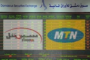 حمدان: توقعات بإدراج شركتي الإتصالات الخلوية في بورصة دمشق العام الحالي