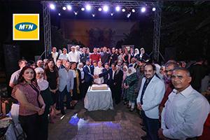 في حفل كبير أٌقيم في دمشق..شركة MTN تُكرّم موظفيها الذين تميّزوا بجهودهم وكانوا الأكثر إشراقاً