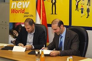 MTN سوريا توقع مذكرة تفاهم مع جمعية إدارة الموارد البشرية
