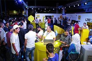 MTN سورية تشارك في معرض دمشق الدولي..  وتطلق ثلاث خدمات جديدة