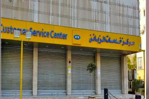 مشغل الخليوي ( انفستكوم) يعود إلى سوريا و يؤكد: مستمرون رغم خروج (MTN)