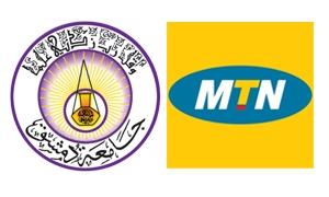 مذكرة تفاهم بين  جامعة دمشق وشركة MTN سورية