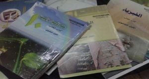 الكتب المدرسية جديد السوق السوداء في سورية
