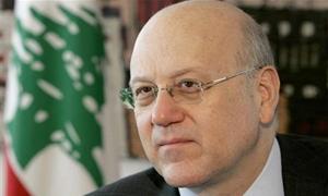 ميقاتي: خسائر الاقتصاد اللبناني نتيجة الحرب في سوريا 7.5 مليار دولار