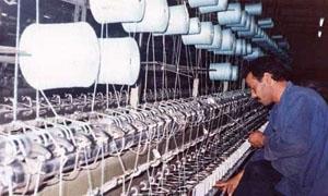 تصدير 234 طن غزول إلى إيران