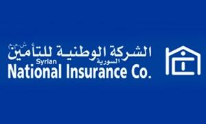الوطنية للتأمين تربح 116 مليون ليرة في 2012.. وتقر توزيع 125 ليرة أرباح للسهم عن السنوات الماضية