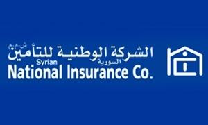 نتائج أولية:الوطنية للتأمين تمنح تعويضات بقيمة 667 مليون ليرة في2014..والأرباح تجاوزت 416 مليوناً