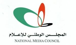 مجلس الوزراء يصدر قرار بعدم تعامل المصارف الخاصة والعامة في سورية مع أي صحفي او وسيلة إعلامية غير مرخصة