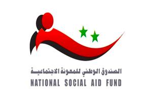منحة بدل التعطل في سوريا.. 1740 شخصاً مستفيداً جديداً في ثلاث محافظات!!