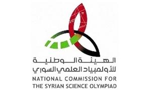 إنهاء المرحلة الأولى من الأولمبياد العلمي بالرقة بمشاركة 1977 طالب
