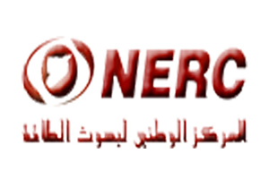 مسؤول: اللصاقة الطاقية إجراء تنفيذي لرفع كفاءة استخدام الطاقة في التجهيزات الكهربائية