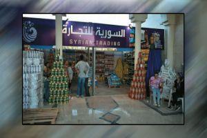 منح السورية للتجارة سلفة بقيمة ملياري ليرة لتمويل شراء 15 بالمئة من مستوردات التجار
