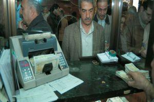 الحكومة تسدد 3 مليارات ليرة للمصرف االصناعي ليصبح رأسماله 5 مليارات