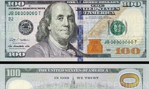 دخول الـ 100 دولار الجديدة إلى التداول اليوم
