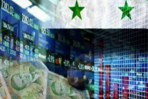 بفعل الحرب..الاقتصاد السوري يفقد 93% من استثماراته الخاصة