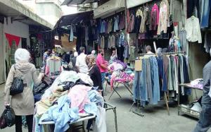 مصدر: وزارة الاقتصاد وراء قرار مصادرة ألبسة البالة..والوزير الغربي أوقف القرار بعد صدوره