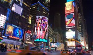 الجادة الخامسة في نيويورك تتصدر لائحة أغلى الشوارع في العالم