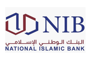 البنك الوطني الإسلامي يعلن عن نتائج الاكتتاب العام على أسهمه..أكثر  من 4400 مساهم بنسبة تغطية 273%