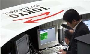 مؤشر نيكي ينخفض 0.8% بفعل السندات  الاسبانية