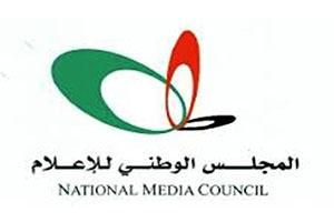 بعد انتهاء عمله منذ شهرين..إلغاء المجلس الوطني للإعلام أو إعادته للوزارة !!