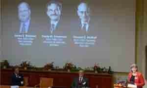 أميركيان وألماني يفوزون بجائزة نوبل في الطب للعام 2013