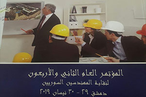 أبواب الهدر في نقابة المهندسين السوريين متعددة وآمر الصرف يفتش على نفسه؟!