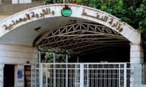 سورية: مشروع قرار لتعديل قيمة حق الدولة في الثروات المستخرجة