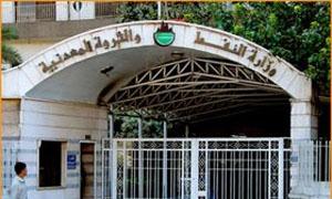 وزارة النفط تؤكد الجدوى الاقتصادية لإقامة مجمع للأسمدة