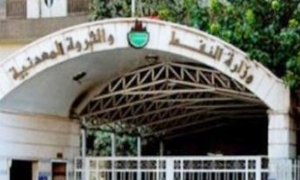 أكثر من 5 مليار دولار خسائر وزارة النفط السورية العام الماضي