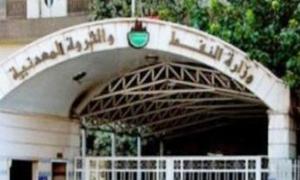 تعيين مديراً عاماً جديداً للشركة العامة لتوزيع ونقل الغاز بدمشق