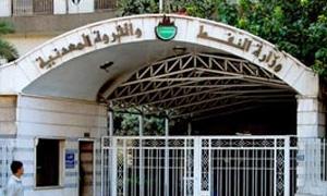 وزارة النفط: أكثر من 3 مليارات م3 من الغاز و39 ألف برميل نفط يومياً إنتاج سورية خلال النصف الأول لعام2013