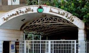إعفاء رؤساء مراكز الغاز لعدم التزامهم بتوزيع الغاز