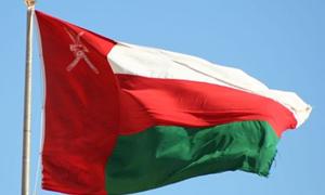 فتح باب الاكتتاب بأول إصدار صكوك سيادي لسلطنة عمان