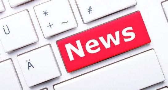 دراسة حول تأثير الاعلام الالكتروني على واقع الإعلام المطبوع: نتائج غير حاسمة