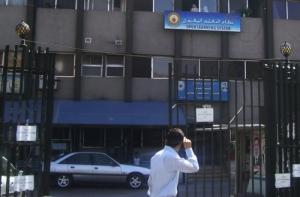 جامعة دمشق: التسجيل في التعليم المفتوح حتى 23 الجاري